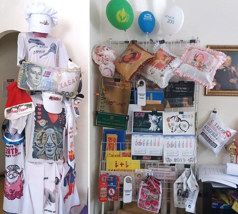 Выставка образцов продукции, выпускаемой ЧП Ризо-графика - печать на тканях, календари и т.д.