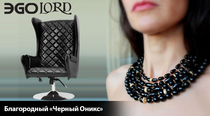 """Массажное кресло EGO Lord EG3002 в популярном цвете """"Black Oniks"""""""