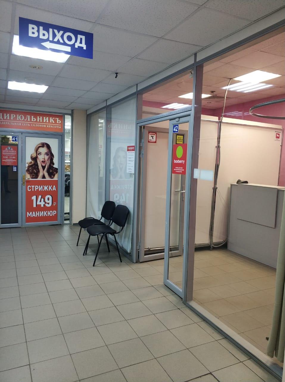 Сяоми в Пушкино Озон