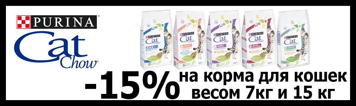 -15% Purina Cat chow