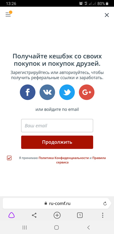 Личный-кабинет-Программы-лояльности-(для-мобильных)