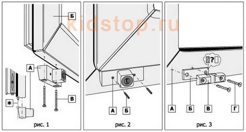 Замок на окна БСЛ инструкция
