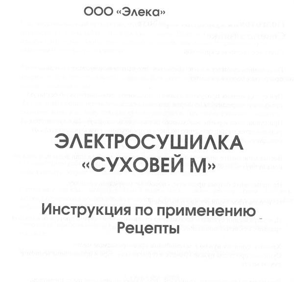 receptu2.jpg