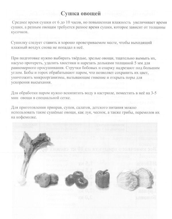 receptu6-1.jpg