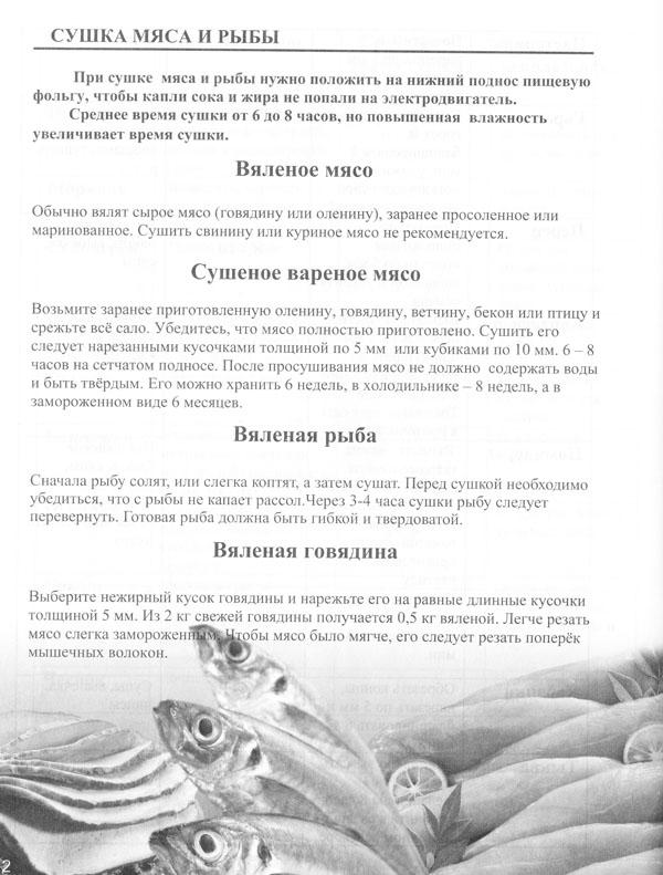 receptu8-1.jpg