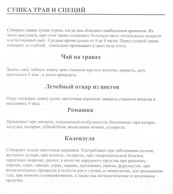 receptu9-1.jpg