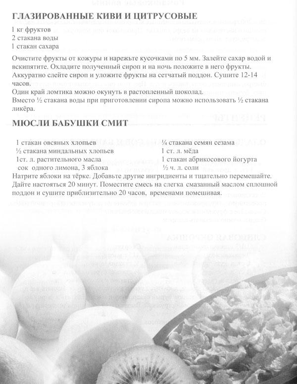 receptu10-1.jpg