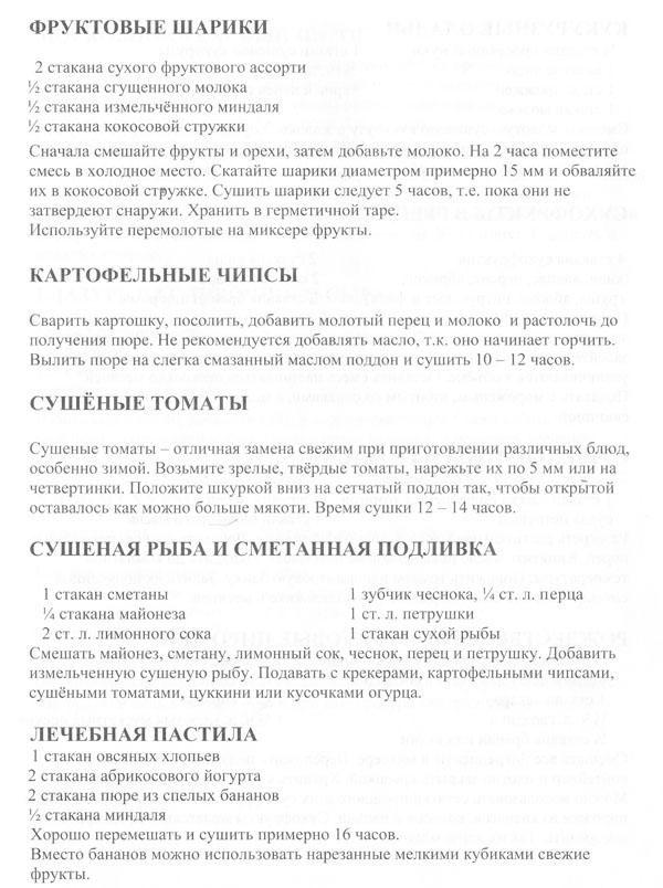 receptu10-2.jpg