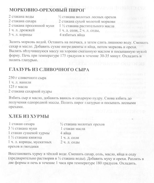 receptu11-2.jpg