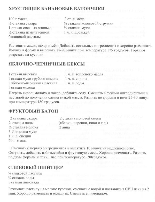 receptu12-1.jpg