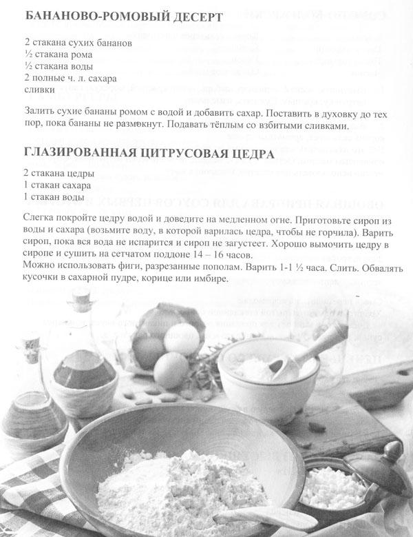 receptu12-2.jpg