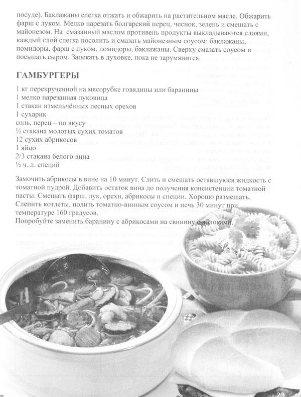 receptu13-2.jpg