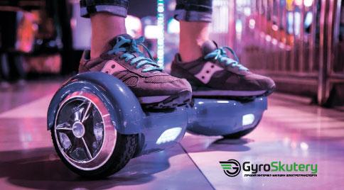 gyro-skuter_test-drayv-5.jpg