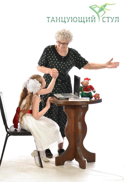 Какой компьютерный стул лучше купить ребенку Танцующий или обычный?