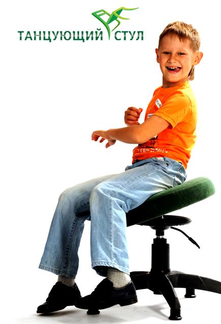 СТУЛ ДЛЯ ШКОЛЬНИКА ортопедический стул