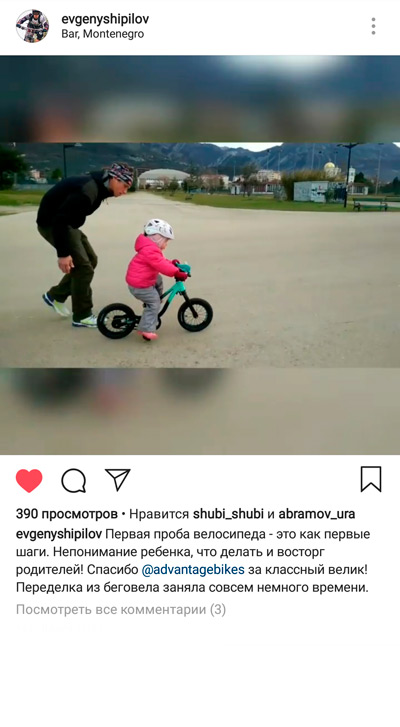 Отзыв Евгений