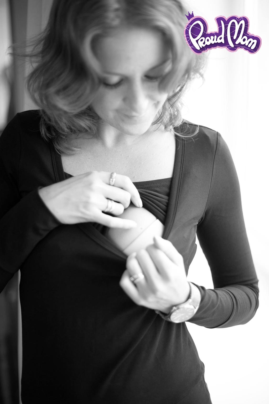 Секреты для кормления. Как покормить ребенка грудью удобно и незаметно для окружающих - фото 1