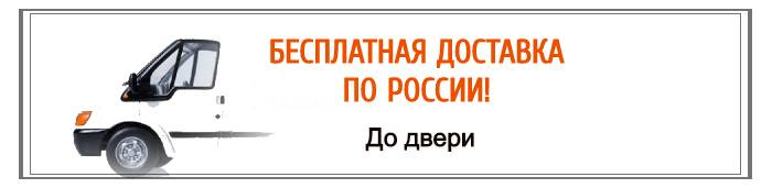 Бесплатная доставка по России металлоискателей