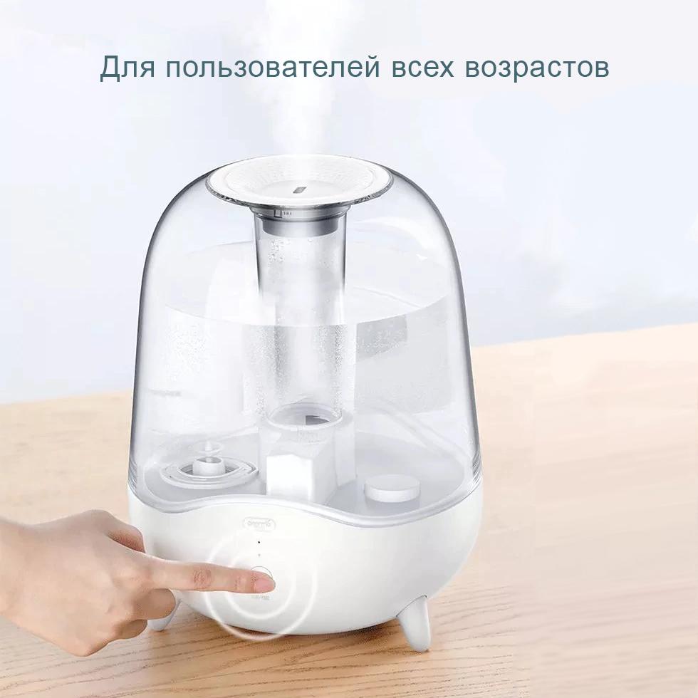 Увлажнитель воздуха Deerma Water Humidifier Transparent (5 л)