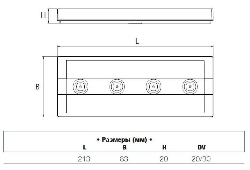 Размеры для автономного светильника аварийного освещения UP LED LITE