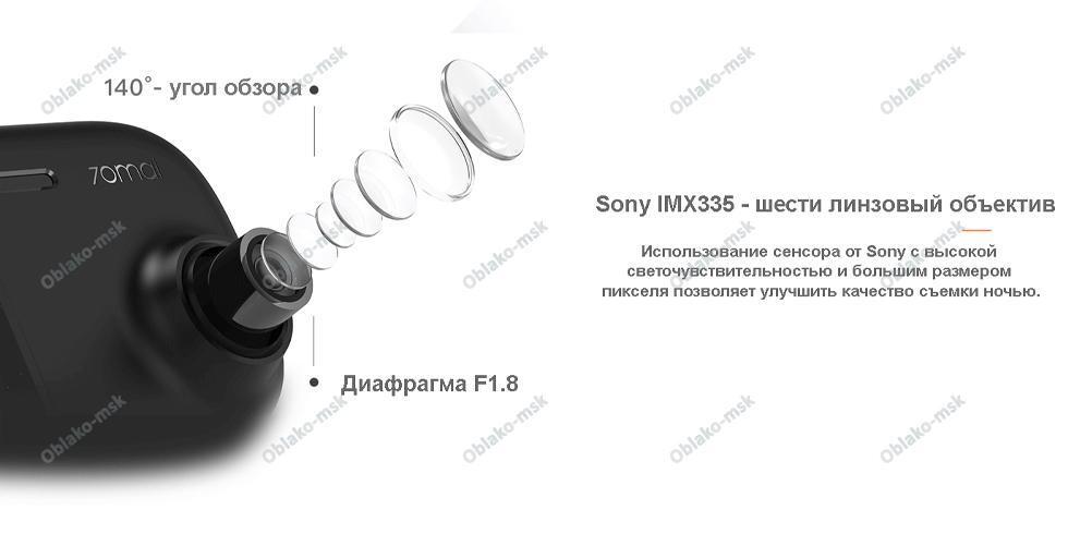 Автомобильный видеорегистратор Xiaomi 70mai Rearview Mirror Dash Cam RU EAC