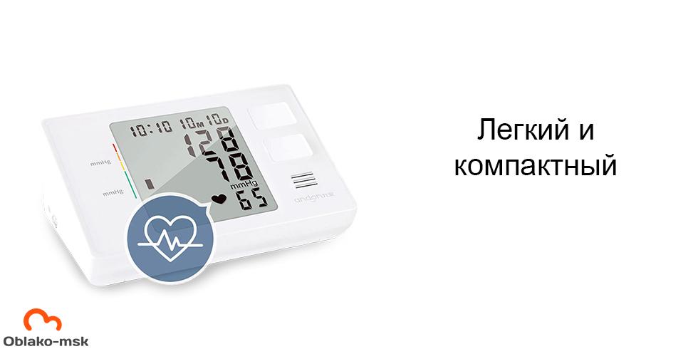 Тонометр Xiaomi Andon Smart Blood Pressure Monitor