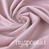 TUTTI_FRUTTI_-_пудровый.png