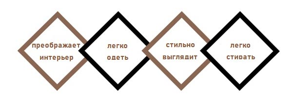 ромбы_буллеты.jpg