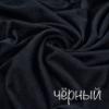TUTTI_FRUTTI_-_чёрный.png