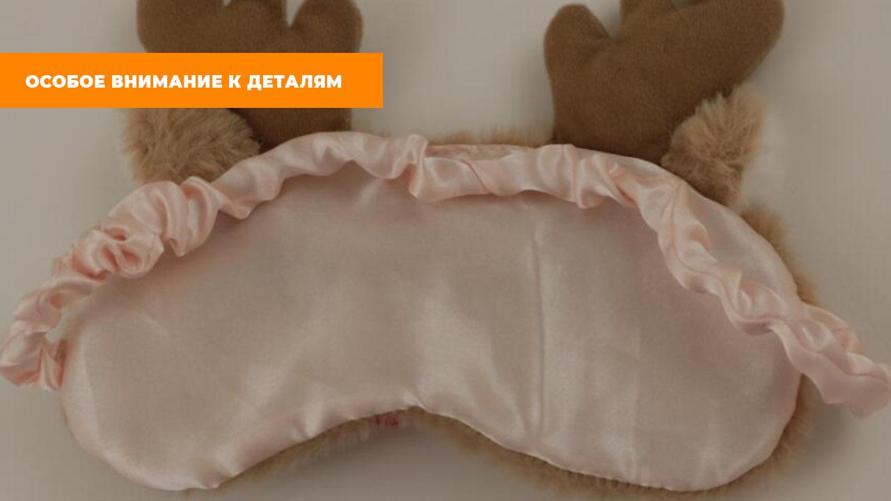 Маска для сна Олень Санты
