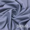 TUTTI_FRUTTI_-_серый.png
