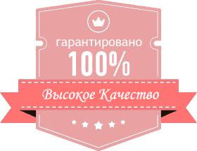 100% натуральная кожа питона