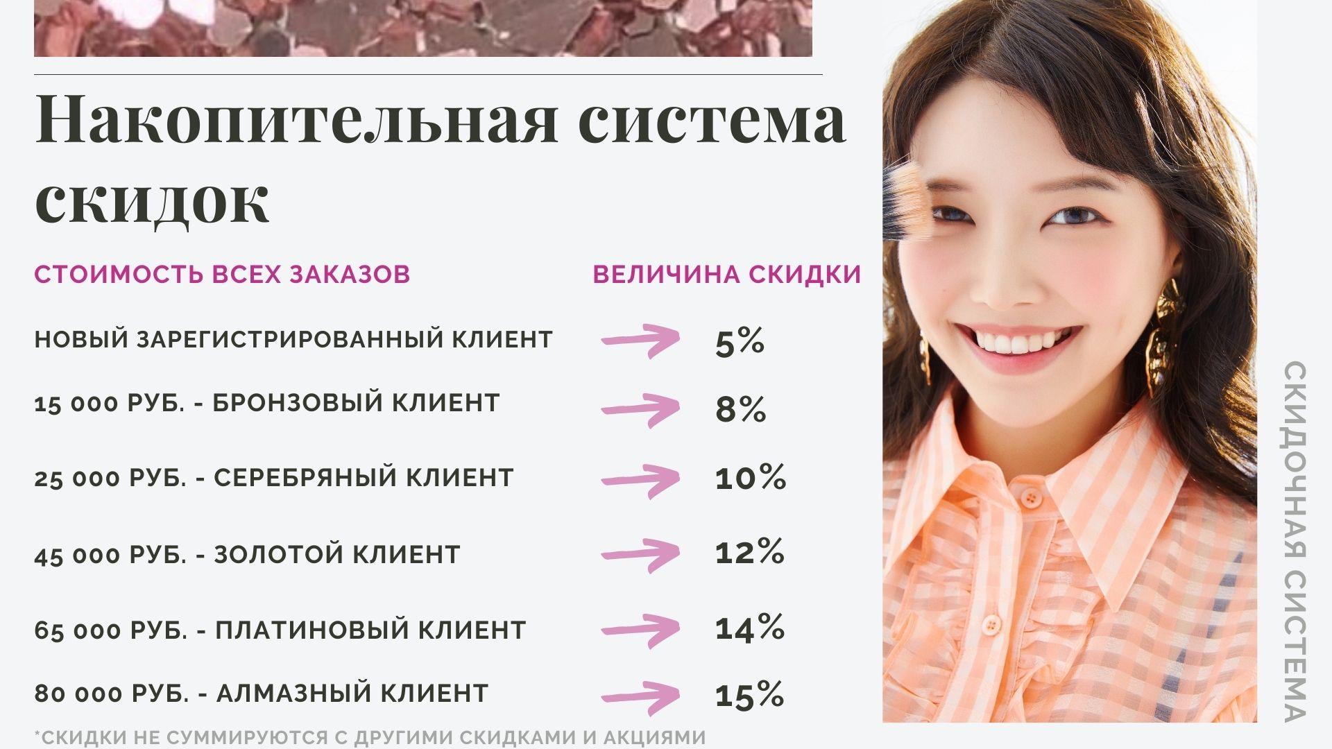 skidka13.jpg