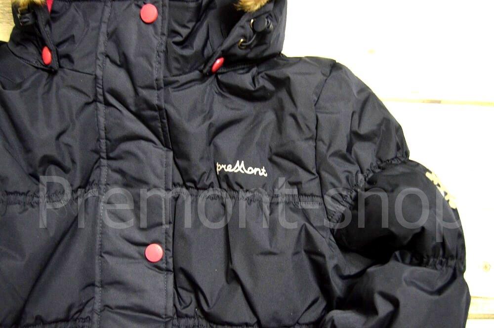 Верх пальто Premont Квилт