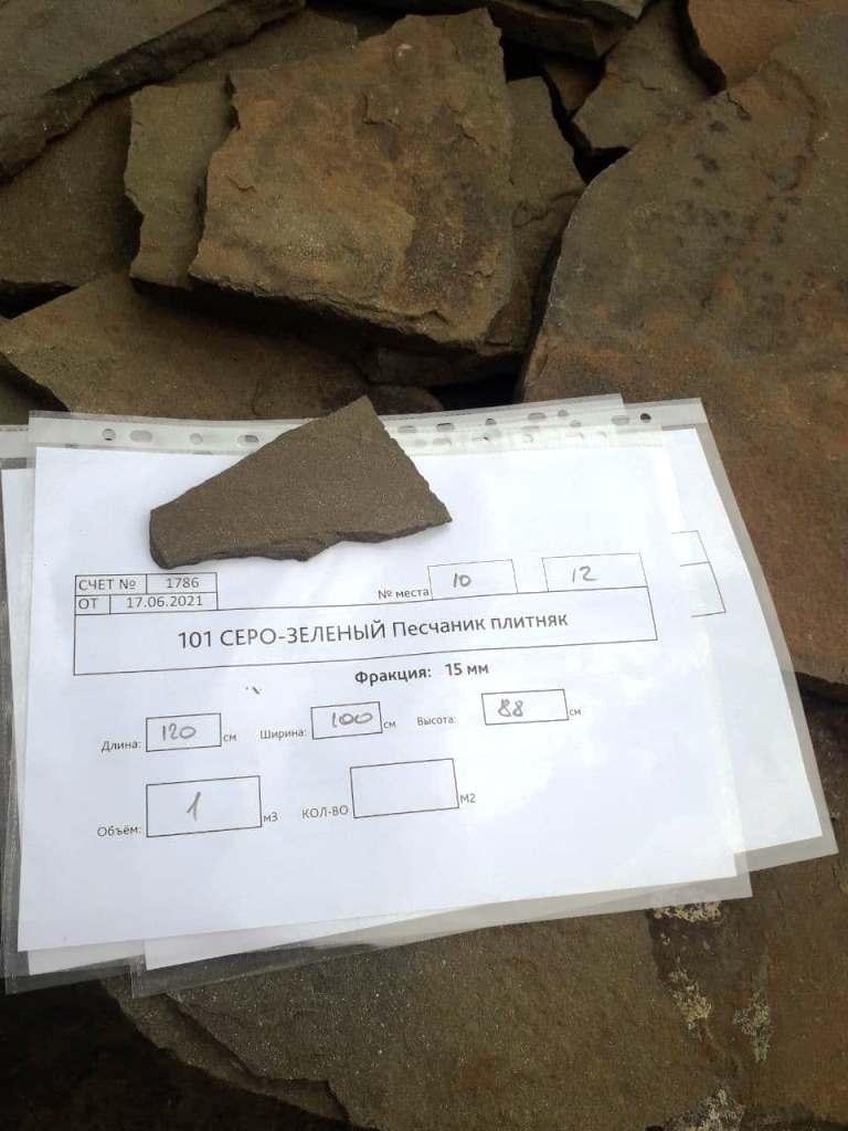 Ростовский камень для облицовки здания