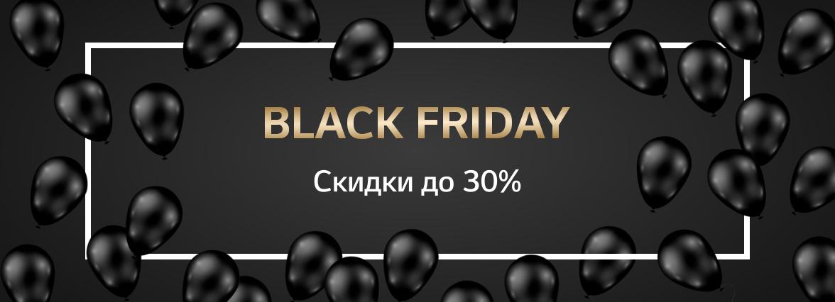 Чёрная Пятница в интернет-магазине LG