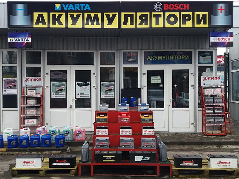 """Магазин """"Аккумуляторы"""" на Николаевском авторынке"""