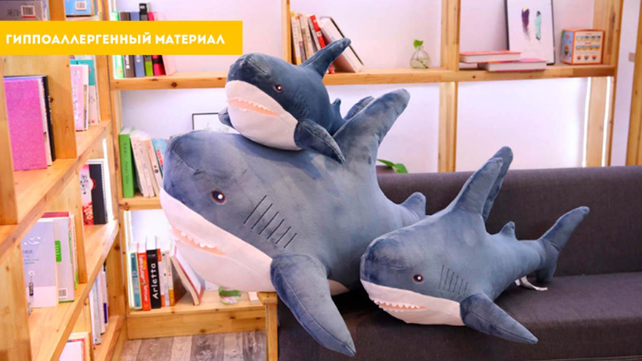 "Мягкая игрушка ""Акула БЛОХЭЙ"" (140 см)"