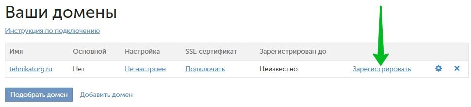 сделать сервер хостинг