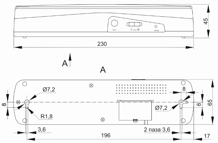 Размер светильника ДБА 3926