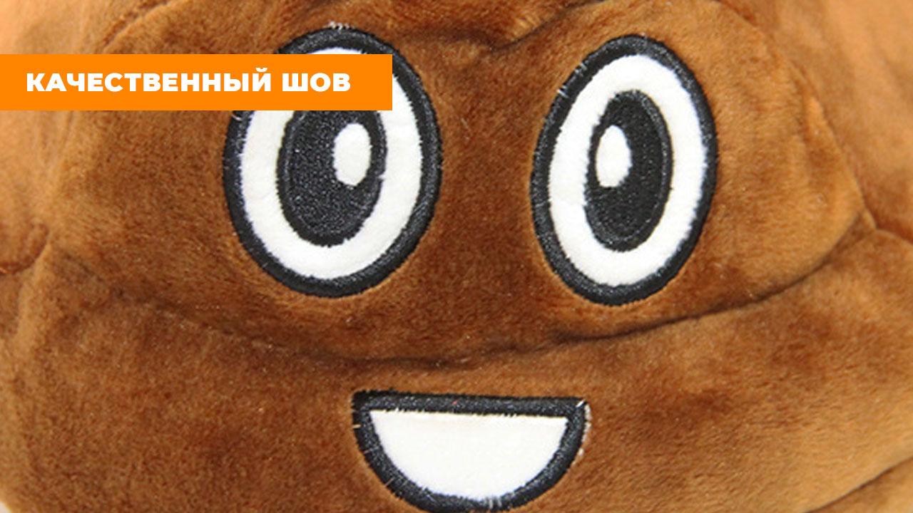 """Тапочки смайлы emoji """"Какашки"""" (36-44)"""