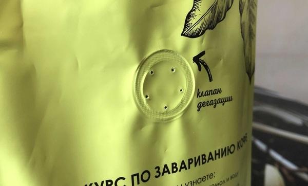 как_хранить_кофе_дома_3.jpg