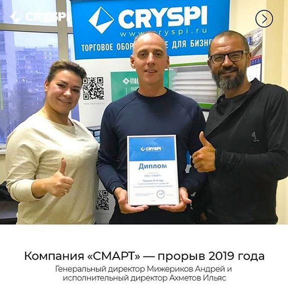 Профкук - официальный партнер компании Криспи