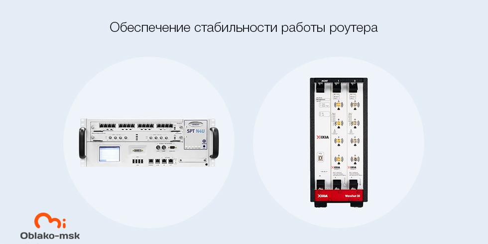 Встроенный усилитель сигнала  Диапазоны частот 2,4 Ггц, и 5 Ггц работают совместно со встроенными чипами PA и LNA. PA (усилитель мощности) увеличивает мощность передачи сигнала, LNA (малошумящий усилитель) может улучшить чувствительность приема сигнала. Чем больше расстояние передачи сигнала от Wi-Fi-роутера до точки приема, тем проходимость сквозь стены будет лучше, а зона охвата шире.