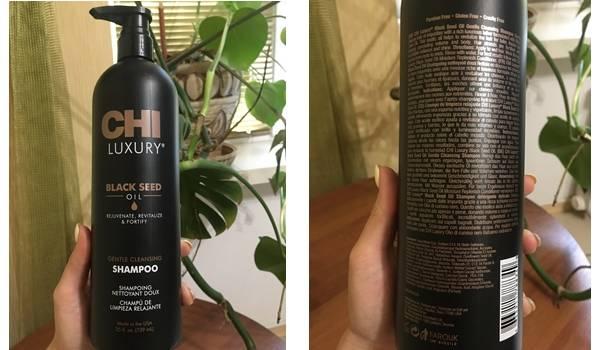 Шампунь с маслом черного тмина