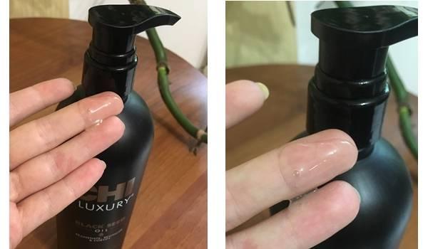 Щампунь с маслом черного тмина