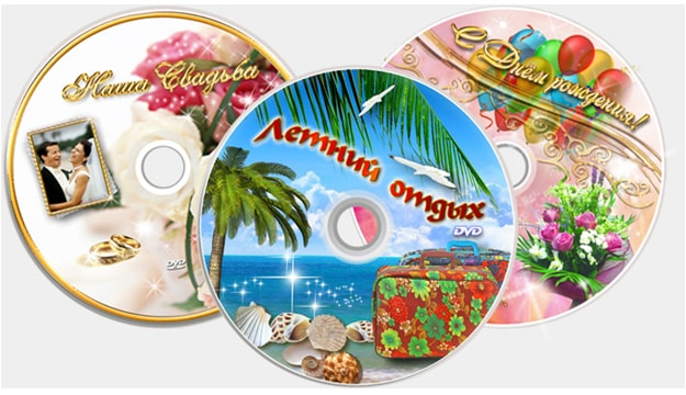 Печать на CD/DVD дисках в Николаеве
