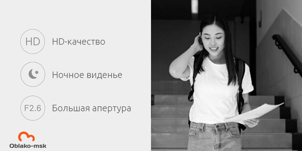 Xiaomi Mijia Smart Camera IP-камера видеонаблюдения (с аккумулятором)