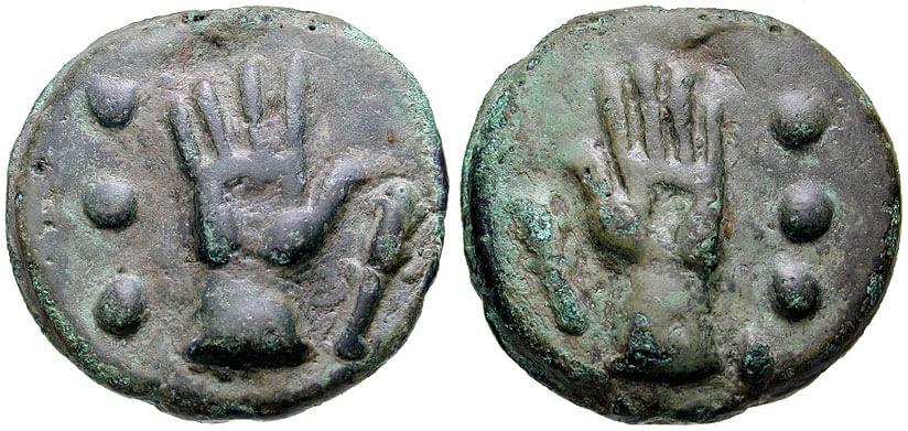 Квадранс (240-230 годы до н.э.)