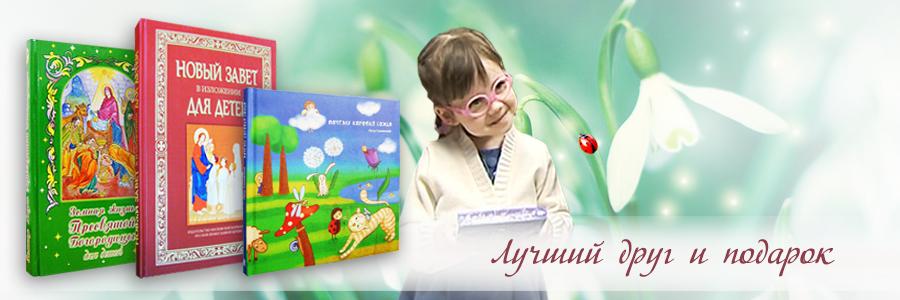 Детские_книги-01.jpg